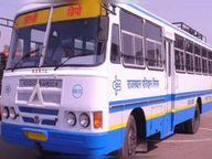 10 से 24 मई तक बंद रहेंगी रोडवेज बसें, ट्रेनों को लेकर कोई आदेश नहीं|सीकर,Sikar - Dainik Bhaskar