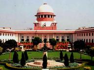 सुप्रीम कोर्ट ने सेंट्रल विस्टा पर रोक की याचिका लौटाई; याचिकाकर्ता से हाईकाेर्ट जाने को कहा|दिल्ली + एनसीआर,Delhi + NCR - Dainik Bhaskar