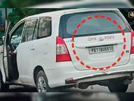 आप विधायक की सरकारी गाड़ी का शराब खरीदने को प्रयोग होने का वीडियो वायरल!|बठिंडा,Bathinda - Dainik Bhaskar