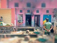सिलेंडर में लगी आग, पड़ोसियों ने बुझाया, बड़ा हादसा टला|कोटा,Kota - Dainik Bhaskar