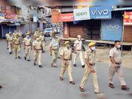 पुलिस ने फ्लैग मार्च से घरों में रहने का संदेश दिया, कई शादियां स्थगित कराई|सीकर,Sikar - Dainik Bhaskar