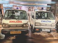 अपनी एसयूवी को मरीज लाने-ले जाने में निशुल्क लगाया, दोस्तों ने एंबुलेंस खरीद फ्री सेवा शुरू की, मरीजों को पानी पहुंचा रहे|देश,National - Dainik Bhaskar