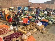 तह बाजारी में वाहन नहीं जाएंगे, सब्जी मंडी में आम आदमी का प्रवेश वर्जित|श्रीगंंगानगर,Sriganganagar - Dainik Bhaskar