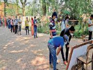 मोबाइल में कंफर्मेशन आने पर घर से निकले, केंद्र पहुंचे तो सूची में नाम नहीं, बिना टीका लगवाए लौटे|होशंगाबाद,Hoshangabad - Dainik Bhaskar