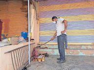 दुकान के बाहर चप्पल दिखे; एसडीएम ने शटर खोला तो ग्राहक मिले, दुकान सील|सीमलवाड़ा,Simalwara - Dainik Bhaskar