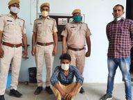 बैग लेकर चला आ रहा था युवक, पुलिस ने रोका तो सकपकाया, बैग खोला तो मिला आठ किलो पोस्त|श्रीगंंगानगर,Sriganganagar - Dainik Bhaskar