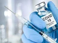 युवाओं में कोविड टीकाकरण के लिए जबर्दस्त उत्साह, पांच मिनट में बुक हो गए शहरी सेंटर|श्रीगंंगानगर,Sriganganagar - Dainik Bhaskar