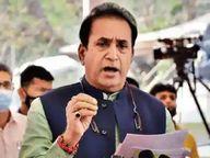 CBI के बाद ED ने अनिल देशमुख के खिलाफ मनी लॉन्ड्रिंग का केस दर्ज किया, पिछले दिनों 11 ठिकानों पर हुई थी रेड|महाराष्ट्र,Maharashtra - Money Bhaskar