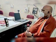 सीएम से विधायक नाग की मांग तेंदूपत्ता का नगद भुगतान करें|पखांजूर,Pankhanjur - Money Bhaskar