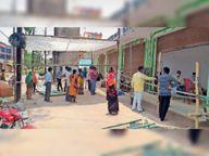 पहली बार बस्तर जिले में कोरोना के एक्टिव मरीज 16 सौ के पार, आज से 2 केंद्रों में 24 घंटे होगी जांच|जगदलपुर,Jagdalpur - Money Bhaskar
