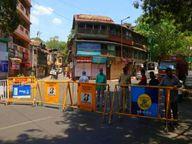 मंत्रिमंडल की बैठक में 31 मई तक लॉकडाउन बढ़ाने की मांग उठाई गई, 18 से 44 साल एज ग्रुप के लिए वैक्सीनेशन रोका गया|महाराष्ट्र,Maharashtra - Money Bhaskar
