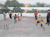 कोरोनाकाल में छत बने खेल मैदान|भानुप्रतापपुर,Bhanupratap pur - Money Bhaskar