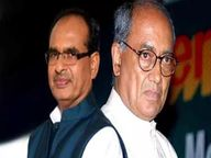 कहा- मुख्यमंत्री उपचार योजना का लाभ उन्हें भी दें जो लोग इनकम टैक्स के दायरे में नहीं आते|मध्य प्रदेश,Madhya Pradesh - Money Bhaskar