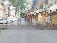 गांधी चाैराहा से बीपीएल चौराहा और जीवागंज के बाद अब नई आबादी में भी बैरिकेड्स, कई रास्ते बंद|मंदसौर,Mandsaur - Money Bhaskar
