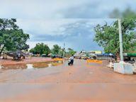 11 दिन में 5 ब्लॉक में 448.6 मिमी बारिश, पिछले साल से 332 मिमी ज्यादा बालोद,Balod - Money Bhaskar