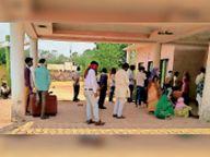 ग्राम नेवारी में बढ़ रहा कोरोना संक्रमण, 15 दिन के भीतर 3 मौत|कवर्धा,Kawardha - Money Bhaskar