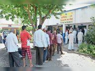 डोज मिले तो वैक्सीन लगवाने टूट पड़े लोग, गेट करना पड़े बंद, 250 डोज खत्म, बाकी के 150 आज लगेंगे|जावरा,Jaora - Money Bhaskar