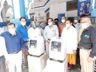 माहेश्वरी परिवार ने भेंट किए 7 आक्सीजन कंसंट्रेटर|मध्य प्रदेश,Madhya Pradesh - Money Bhaskar