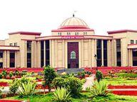 राज्य के 13 जिलों में नारकोटिक्स अधिनियम के विशेष न्यायाधीश नियुक्त किए गए|बिलासपुर,Bilaspur - Money Bhaskar