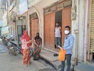 संक्रमण पर रोक के लिए 15 वार्ड के लिए 15 दल गठित, सर्वे शुरू|जावरा,Jaora - Money Bhaskar