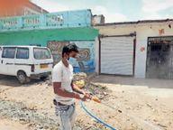 आदर्श गांव को किया सैनिटाइज्ड, घर-घर जाकर जुटा रहे जानकारी|जावरा,Jaora - Money Bhaskar