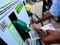 बालोद में 3 माह में पेट्रोल 4.98 और डीजल 5.96 रुपए हुआ महंगा बालोद,Balod - Money Bhaskar