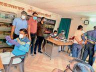 142 किराना व्यापारी और कर्मचारियों की कोरोना की जांच की, सभी की रिपोर्ट निगेटिव आई|रतलाम,Ratlam - Money Bhaskar