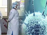 संक्रमण से थोड़ी राहत; मई में अप्रैल से 30500 मरीज, 163 मौतें कम, 10150 नए संक्रमित मिले|रायपुर,Raipur - Money Bhaskar