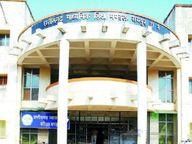 दसवीं सीजी बोर्ड का रिजल्ट 20 मई तक|रायपुर,Raipur - Money Bhaskar