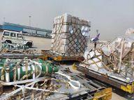 विदेशों से आए ऑक्सीजन सिलेंडर, उपकरण वैक्सीन के लिए एयरपोर्ट रातभर चालू|रायपुर,Raipur - Money Bhaskar