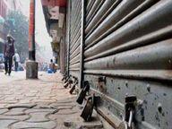 रविवार को पूर्ण लॉकडाउन, बाकी दिन शाम 4-5 बजे तक बंद करनी होंगी दुकानें|बिलासपुर,Bilaspur - Money Bhaskar