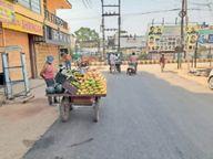 22 दिन में कोरोना से 317 मौतें, 40 हजार लोग बेरोजगार रायगढ़,Raigarh - Dainik Bhaskar