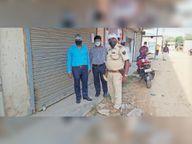 सकरी व सरिसव में 4 दुकानें 25 तक सील|मधुबनी,Madhubani - Dainik Bhaskar