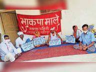 माले ने धरना देकर लचर स्वास्थ्य व्यवस्था सुधारने का किया आह्वान|समस्तीपुर,Samastipur - Dainik Bhaskar