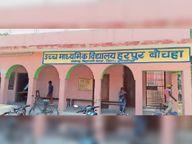 विद्यापतिनगर की सात पंचायतों में स्थाई टीकाकरण केंद्र की स्थापना की गई, प्रतिदिन होगा वैक्सीनेशन|समस्तीपुर,Samastipur - Dainik Bhaskar