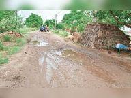 लाला हाता-इमिलिया रोड हुआ जर्जर सीवान,Siwan - Dainik Bhaskar