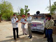 17 अप्रैल के बाद सबसे कम संक्रमित 93 पॉजिटिव सामने आए|राजस्थान,Rajasthan - Dainik Bhaskar