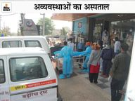 ऑक्सीजन की कमी से हुई 5 संक्रमितों की मौत के लिए मैनेजर और ऑपरेटर को बनाया आरोपी, डायरेक्टरों को क्लीन चिट जबलपुर,Jabalpur - Dainik Bhaskar