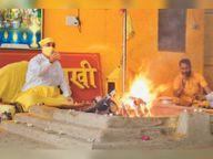 मां बगलामुखी धाम में किया शनिदेव का हवन|जालंधर,Jalandhar - Dainik Bhaskar