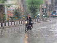 4 एमएम बारिश से अधिकतम तापमान में 6 डिग्री गिरावट बठिंडा,Bathinda - Dainik Bhaskar