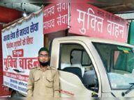 किसी ने किया रक्तदान तो कोई चलाता रहा मुक्ति वाहन भोपाल,Bhopal - Dainik Bhaskar