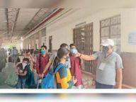 रेलवे स्टेशन पर की गई यात्रियों की थर्मल स्क्रीनिंग भिंड,Bhind - Dainik Bhaskar