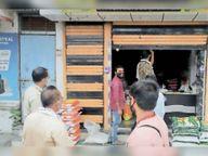 कोरोना कर्फ्यू में बेच रहे थे सामान, पांच दुकान सील खंडवा,Khandwa - Dainik Bhaskar