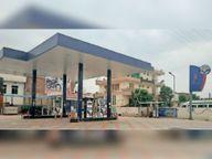जिले में कोरोना के कारण 70% घटी पेट्रोल-डीजल की खपत|टोंक,Tonk - Dainik Bhaskar