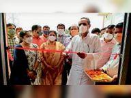 कुम्हेर व नदबई में कोविड सेंटर शुरू, स्थानीय मरीजों को मिल सकेगा इलाज|कुम्हेर,Kumher - Dainik Bhaskar