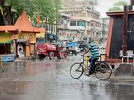 बारिश ने बढ़ाई उमस, आज फिर संभावना|सागर,Sagar - Dainik Bhaskar