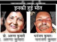 ब्लैक फंगस से एक और मौत पटना में 14 नए मरीज मिले; इलाज के लिए बाजार में दवा भी नहीं|भागलपुर,Bhagalpur - Dainik Bhaskar