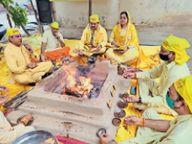 'अन्न का कण और सत्संग का क्षण कभी न गंवाएं'|जालंधर,Jalandhar - Dainik Bhaskar