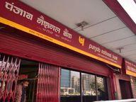 अब 31 मई तक बैंकों में लेन देन दोपहर दो बजे तक ही|झुंझुनूं,Jhunjhunu - Dainik Bhaskar