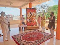 घरों में ही रहकर की भगवान परशुराम की पूजा, गायों को खिलाया हरा चारा गुना,Guna - Dainik Bhaskar
